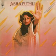 Asha Puthli, She Loves To Hear The Music (LP)