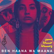 DAM, Ben Haana Wa Maana (CD)