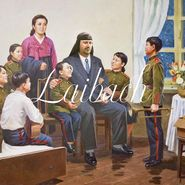 Laibach, The Sound Of Music (CD)