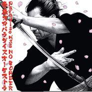 Tokyo Ska Paradise Orchestra, Paradise Has No Border (CD)
