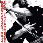 Tokyo Ska Paradise Orchestra, Paradise Has No Border (LP)