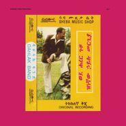 Hailu Mergia, Wede Harer Guzo (LP)
