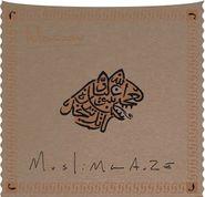 Muslimgauze, Maroon (LP)