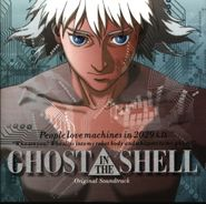 Kenji Kawai, Ghost In The Shell [OST] (LP)