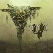 Serpentine Path, Serpentine Path (CD)