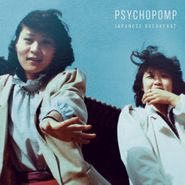 Japanese Breakfast, Psychopomp (LP)
