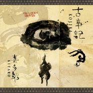 Kitaro, Kojiki (LP)