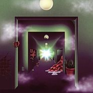 Thee Oh Sees, A Weird Exits (LP)