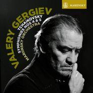 Peter Il'yich Tchaikovsky, Tchaikovsky: Symphonies Nos. 4 & 5 (CD)