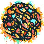Brother Ali, All The Beauty In This Whole Life (CD)