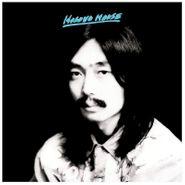 Haruomi Hosono, Hosono House (LP)