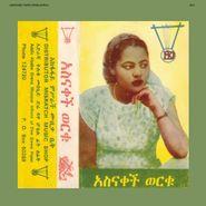 Asnakech Worku, Asnakech (LP)