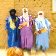 Tallawit Timbouctou, Hali Diallo (LP)