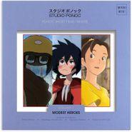 Various Artists, Modest Heroes: Ponoc Short Films Theatre Vol. 1 [OST] (LP)