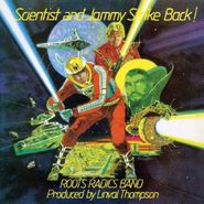 Scientist, Scientist & Jammy Strike Back! [Colored Vinyl] (LP)