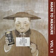 Yasuaki Shimizu, Music For Commercials (LP)