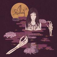 Alcest, Kodama (CD)