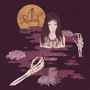 Alcest, Kodama (LP)