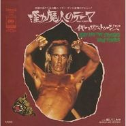 """Iggy & The Stooges, Raw Power (7"""")"""