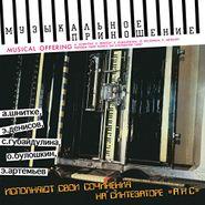 Various Artists, Musical Offering (LP)