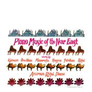 Various Artists, Piano Music Of The Near East (LP)