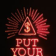 """Arcade Fire, Put Your Money On Me (12"""")"""