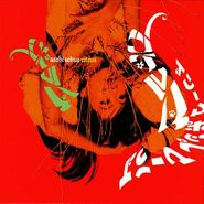 Asobi Seksu, Citrus (CD)