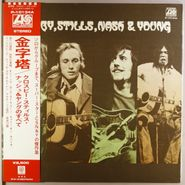 Crosby, Stills, Nash & Young, Crosby, Stills, Nash & Young All Together [Japanese Issue] (LP)