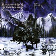Dissection, Storm Of The Light's Bane (LP)