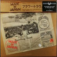 Flower Travellin' Band, Made In Japan [180 Gram Vinyl UK Issue]  (LP)