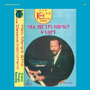 Hailu Mergia, Hailu Mergia & His Classical Instrument (LP)