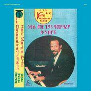 Hailu Mergia, Hailu Mergia & His Classical Instrument (CD)