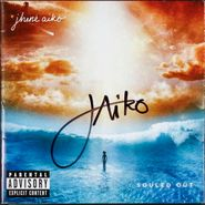 Jhené Aiko, Souled Out [Autgraphed] (CD)