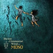 Mono, Hymn To The Immortal Wind (LP)