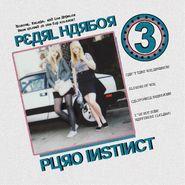 """Puro Instinct, Pearl Harbor (12"""")"""