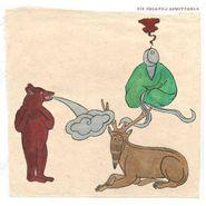 Six Organs of Admittance, Asleep on the Floodplain (CD)