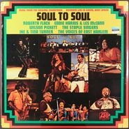 Various Artists, Soul To Soul [OST] (LP)