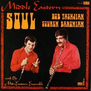 Souren Baronian, Middle Eastern Soul (LP)