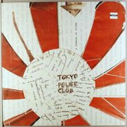 "Tokyo Police Club, A Lesson In Crime (12"")"