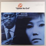 Wayne Shorter, Speak No Evil [With Bonus CD] (LP)
