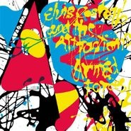 Elvis Costello & The Attractions, Armed Forces [Bonus Disc] (CD)