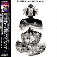 Flower Travellin' Band, Satori [Japanese Issue] (CD)