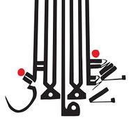 Shabazz Palaces, Lese Majesty (CD)