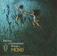 Mono, Hymn To The Immortal Wind (CD)