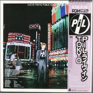Public Image Limited, Live In Tokyo [Japanese Issue] (LP)