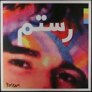 Rostam, Half-Light [Autographed] (LP)