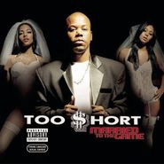 Too Short, Married To The Game (CD)