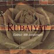 Various Artists, Rubaiyat : Elektra's 40th Anniversary (CD)