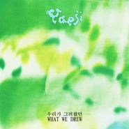 Yaeji, What We Drew [Blue Vinyl] (LP)