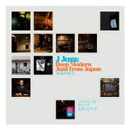 Various Artists, J Jazz: Deep Modern Jazz From Japan Vol. 3 (CD)
